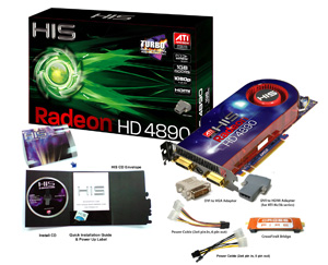 HD4890_Turbo_All_1600.jpg